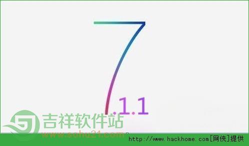 苹果ios7.1.1耗电吗?ios7.1.1耗电情况怎么样?[多图]