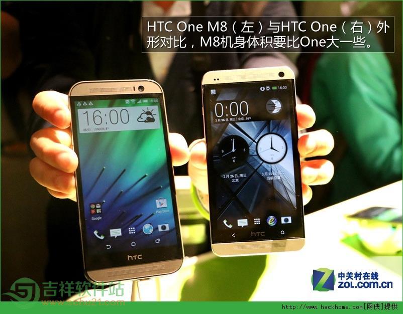 HTC One和HTC One M8有什么区别?哪个好? HTC One和HTC One M8图文对比评测[多图]