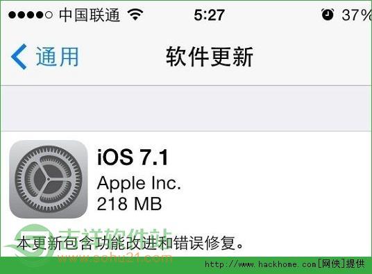 苹果ios7.1正式版有什么新内容? ios7.1正式版更新内容图文详解[图]