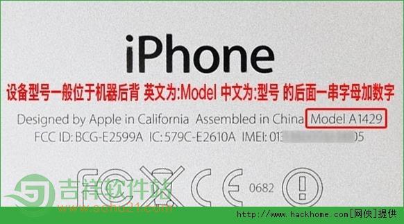 苹果ios7.1官方正式版所有设备固件直接下载地址[图]