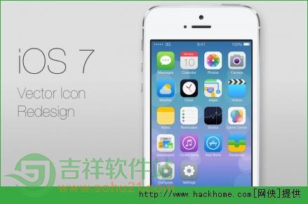 苹果iOS 7.1正式版已修复白屏死机等BUG[图]