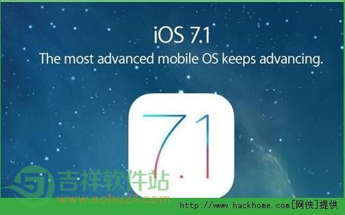 苹果iphone5s升级ios7.1正式版怎么样?耗电吗?苹果5s升级ios7.1使用体验[图]