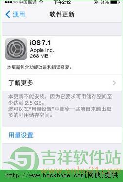 苹果IPhone4S美版V版外置卡贴升级7.1联通无服务解决方法[图]