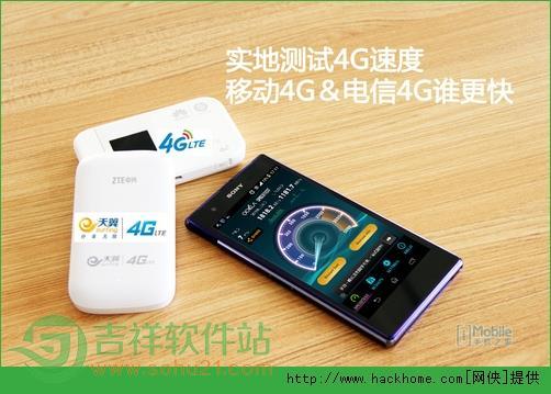 国内4G速度实测! 移动4G&电信4G谁速度更快?[多图]