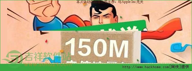 中国电信用户150M流量怎么免费领取?[多图]