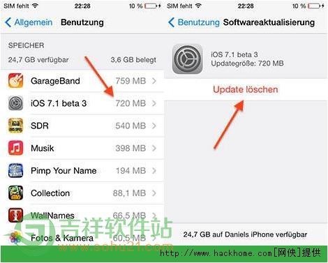 苹果iOS7.1 beta3 OTA文件怎么删除?[图]
