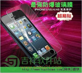 苹果IPhone手机玻璃膜有轻微划痕的解决办法[图]