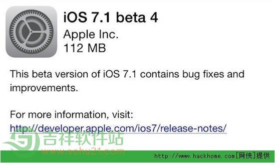 苹果ios7.1 beta4正式发布 附7.1 beta4固件下载地址[多图]