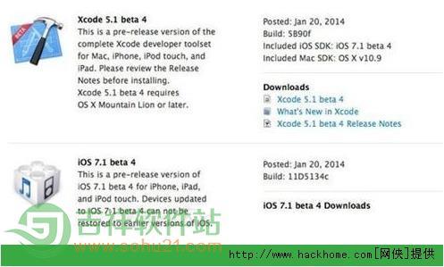 苹果ios7.1 beta4有什么新内容? iOS 7.1 Beta 4更新变化图文详解[多图]