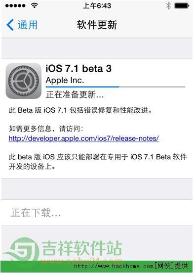 苹果ios7.1 beta3正式发布 附7.1 beta3固件下载地址[多图]