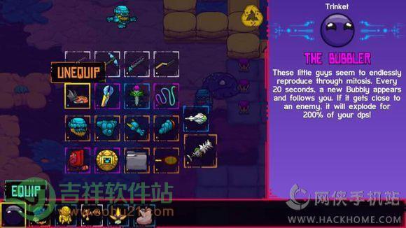 崩溃大陆Crashlands隐藏物品获取大全[多图]图片15