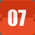 2016高考日历软件app下载 v1.0