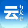 动态输入法软件下载app手机版 v1.0