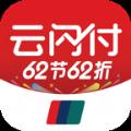 百度闪付app小程序下载安装 v6.3.0