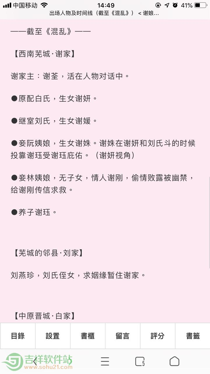 popo脸红心跳网站登录入口链接图片1