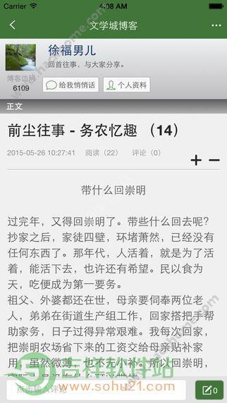 海棠文化线上文学城最新地址https://www.myhtebook.com分享图片2