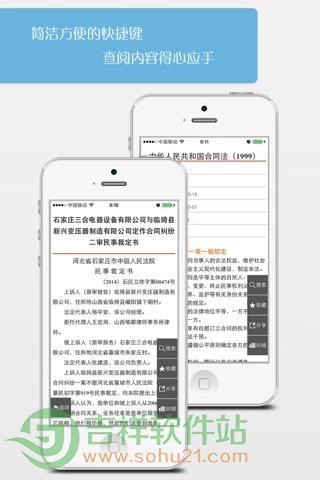 2019年百万网民法律在线考试系统答案官方入口地址图片1