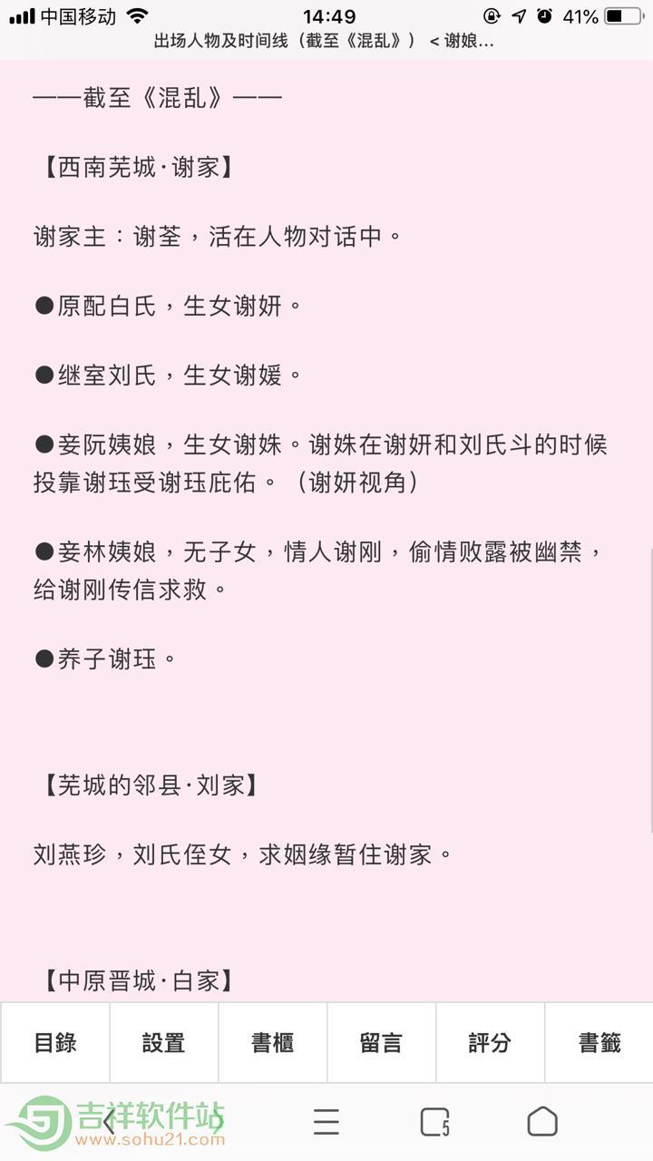 popo18脸红心跳网站登录入口地址图片1