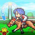 开罗顶级跑马牧场汉化中文版游戏 v2.0.6