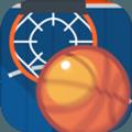 决胜投篮游戏安卓最新版 v1.0
