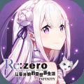 Re从零开始的异世界生活闹钟app下载安装 v1.9.0