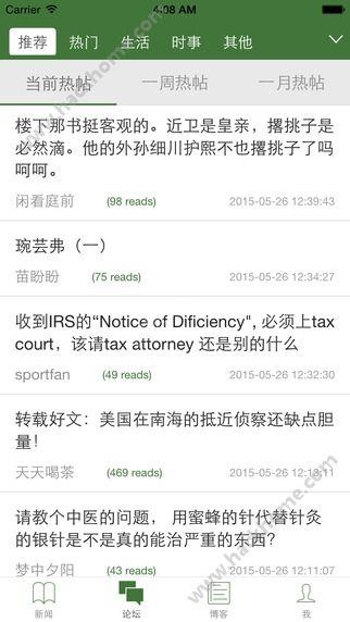 海棠网站链接地址入口2020年最新版图片1