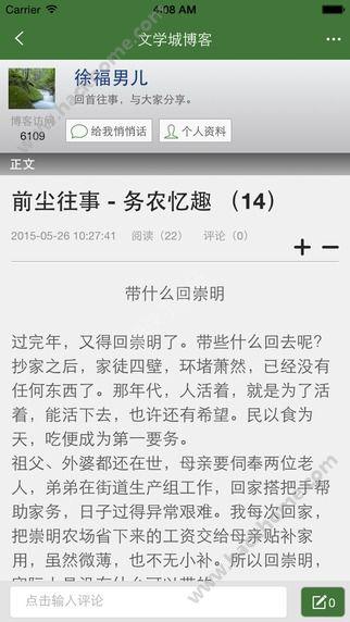 海棠网站链接地址入口2020年最新版图片2