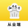 江苏省中小学校阳光食堂信息化监管服务平台2020年最新登录入口 v1.0<img src='/images/video_t.png' class='v_i'