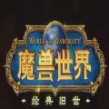魔兽世界8.3随身助手app官方版 v2.2.32635