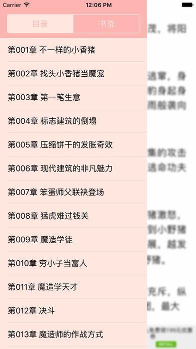 2020海棠线上文学城网址链接登陆地址新入口图片1