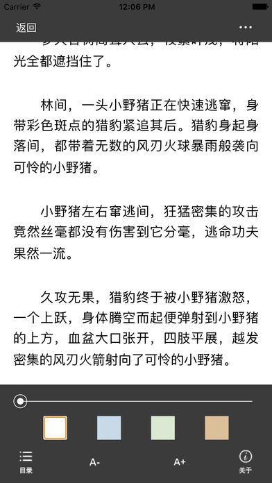 2020海棠线上文学城网址链接登陆地址新入口图片2