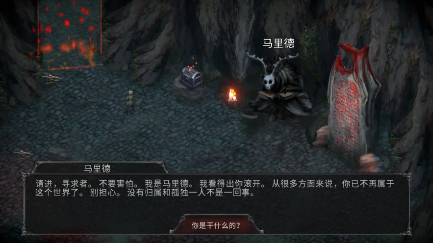 吸血鬼之殇起源中文版手游安卓下载图片1