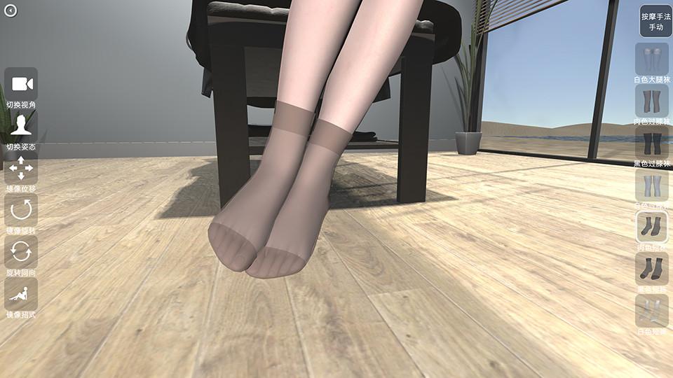 美足小屋游戏中文最新版(Beautiful Feet Cabin)图片2