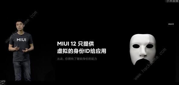 miui12内测版100分答案分享 100分答题答案汇总[多图]图片1