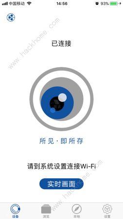星凯JL—A6安卓系统怎么下载 星凯JL—A6安装说明[多图]图片2