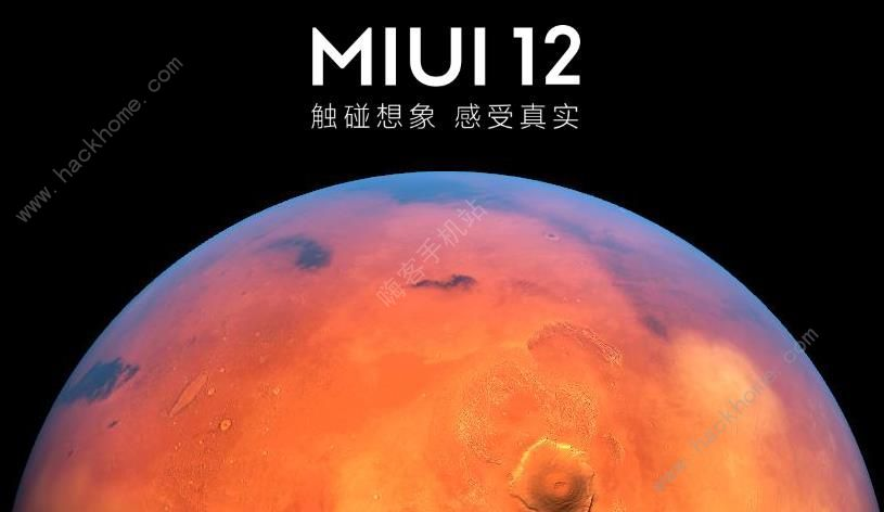 MIUI12申请答题答案是什么 第二次申请答题答案汇总[多图]图片3
