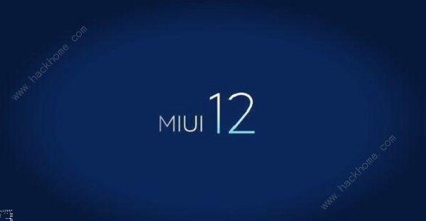 MIUI12申请答题答案是什么 第二次申请答题答案汇总[多图]图片1