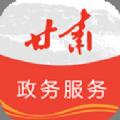 甘肃省财政厅学生缴费网统一公共支付平台2020官网登陆入口 v1.3.3<img src='/images/video_t.png' class='v_i'